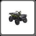 ATV Battery